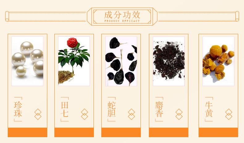片仔廣珍珠膏(パールクリーム)