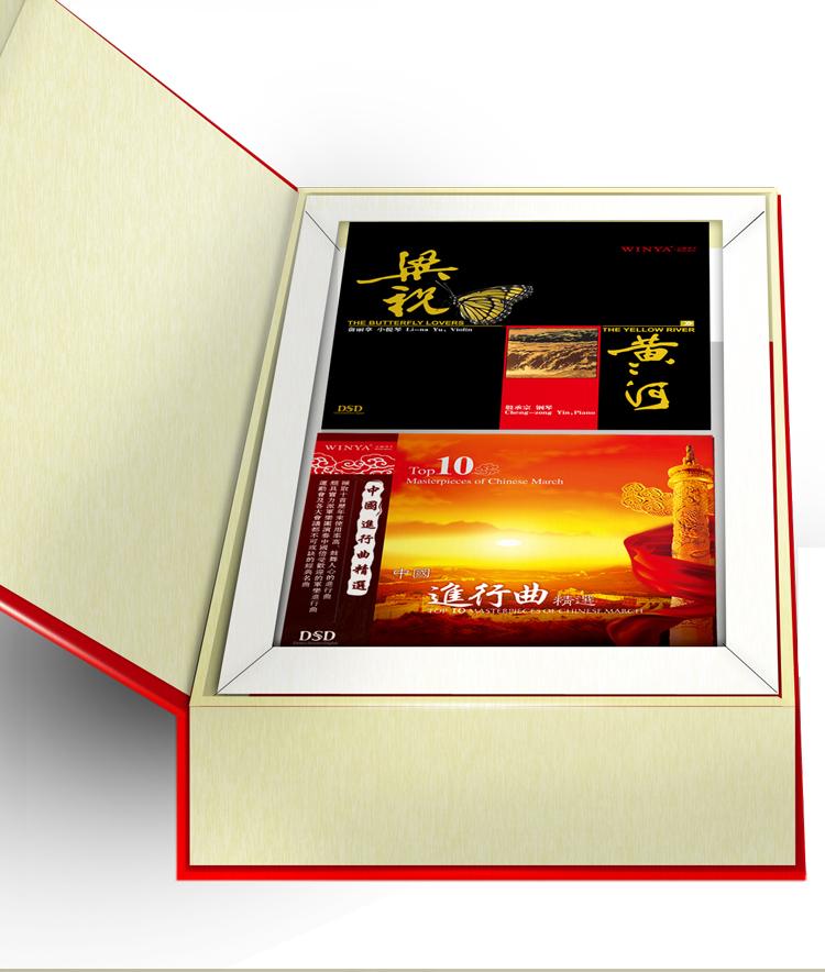 中国音楽殿堂(中国経典民族器楽)(CD10枚)