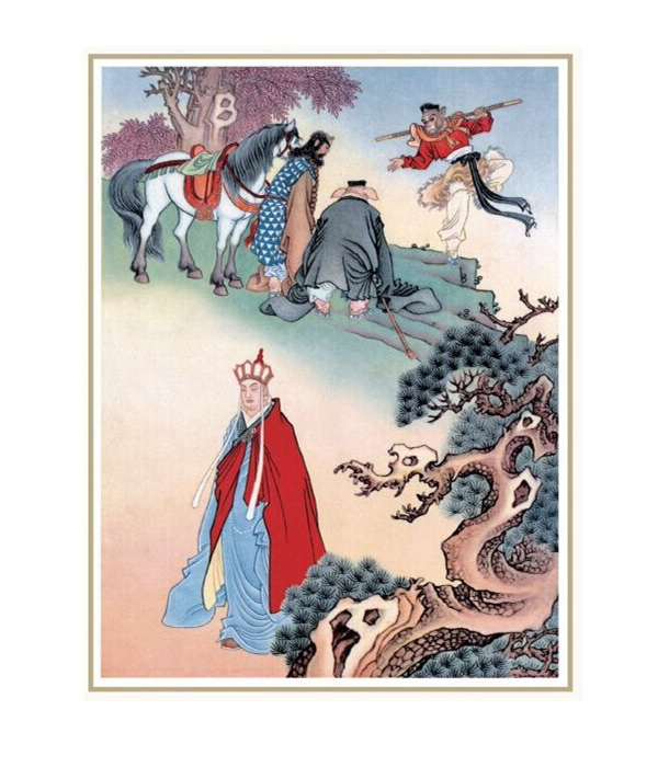 孫悟空三打白骨精(63年版年画)
