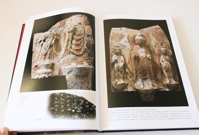 中国史前陶器