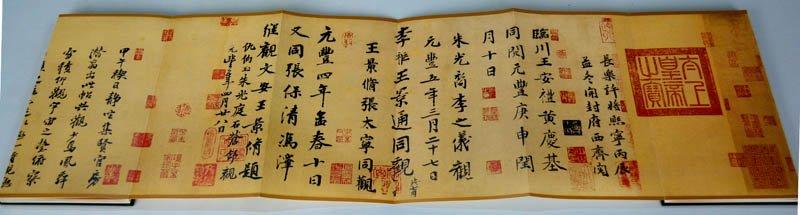 中国十大傳世名帖(精装全10册)